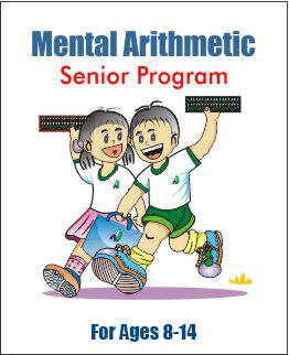 Mental Arithmetic Course fir 7-14 year child based on abacus classes